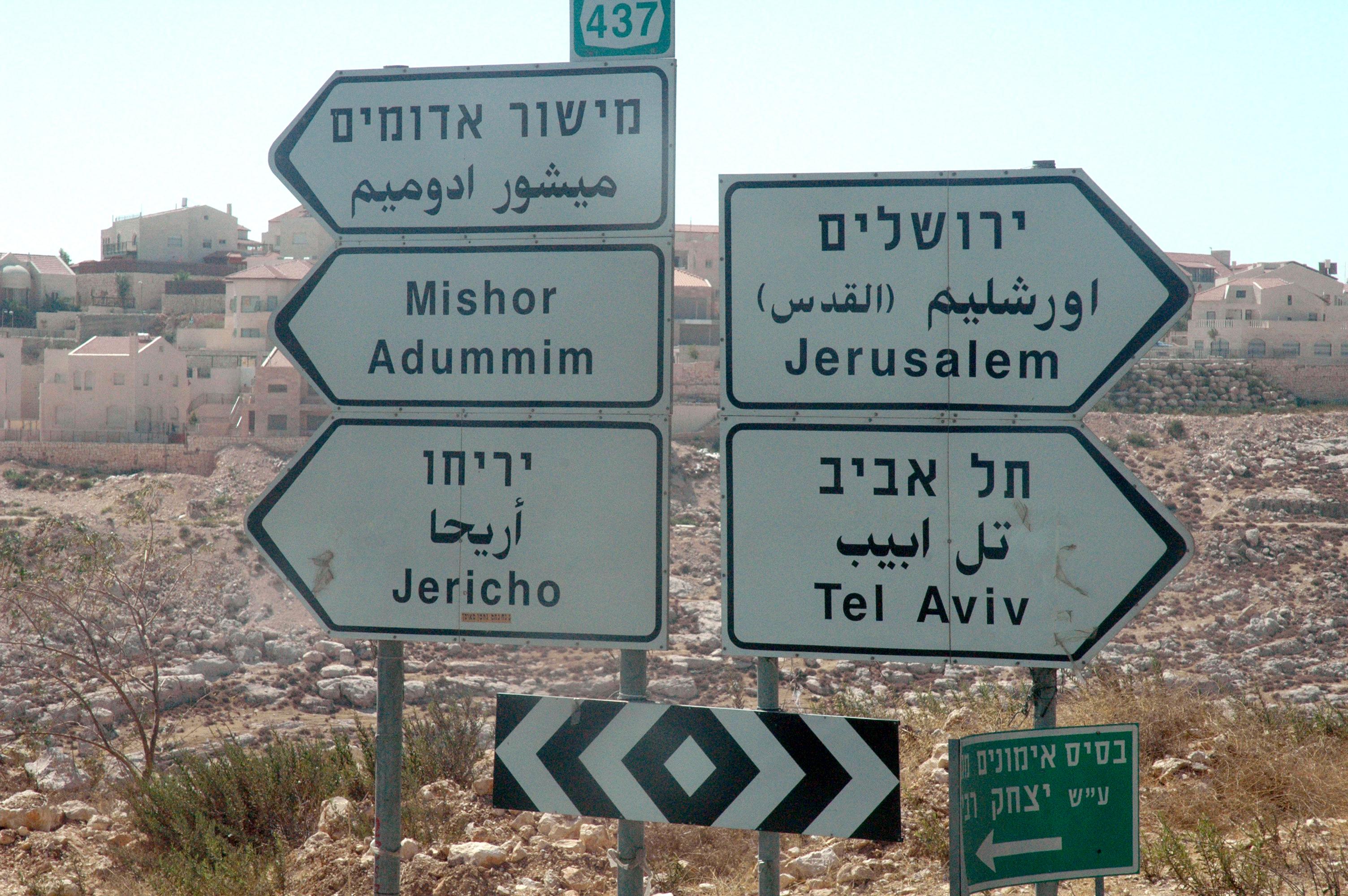 Como Puedo Escribir Mi Nombre En Arabe En Facebook porque estudiar hebreo? - aprender hebreo online