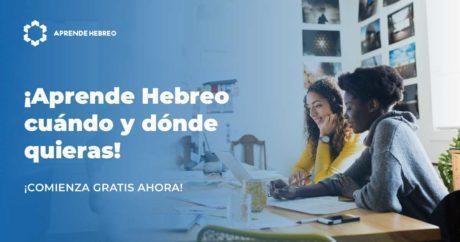Aprende-Hebreo-Online-Elemental