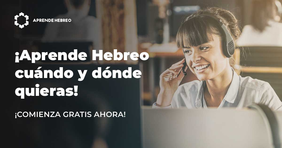 Aprende-Hebreo-Online-Intermedio