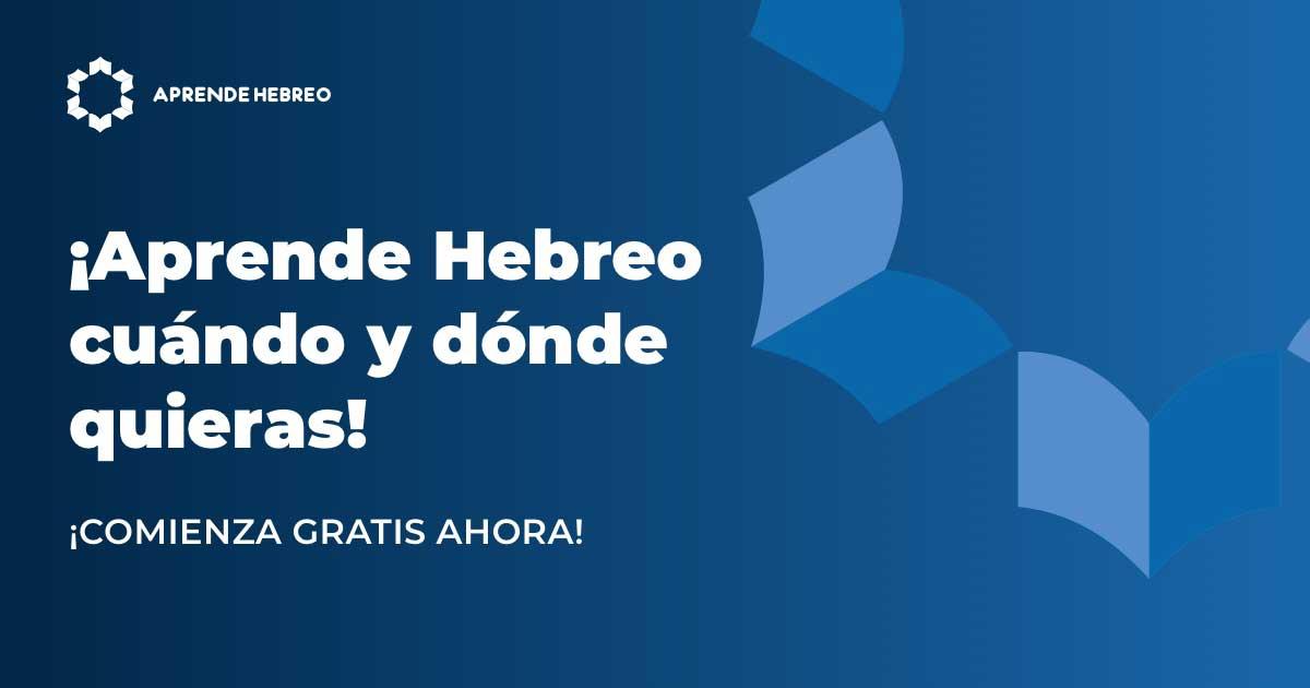 Aprende-Hebreo-Online-Principiante