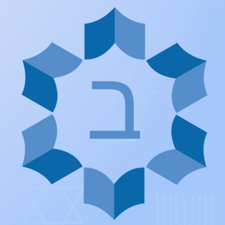 bet aprender hebreo
