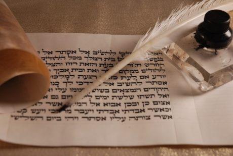 Idioma hebreo