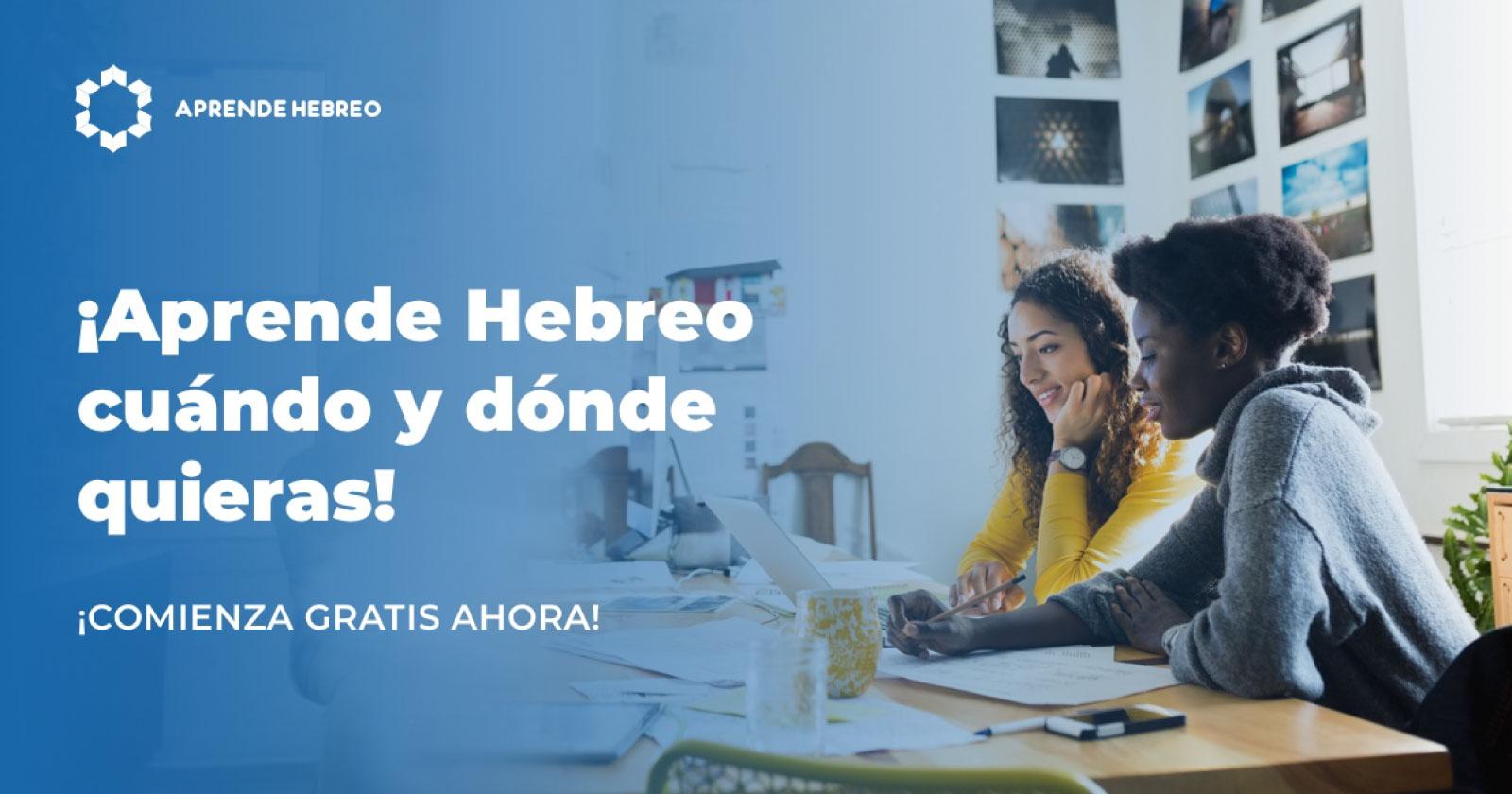 hebreo-gratis