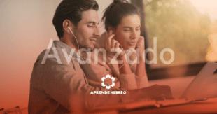 aprende_hebreo_avanzado