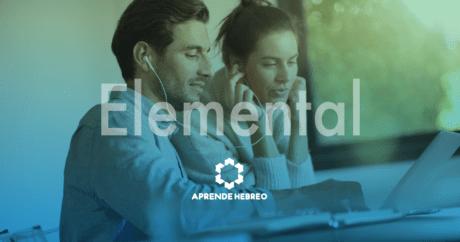 aprende_hebreo_elemental