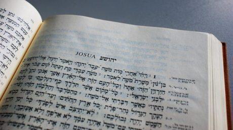 Pronunciacion Hebrea