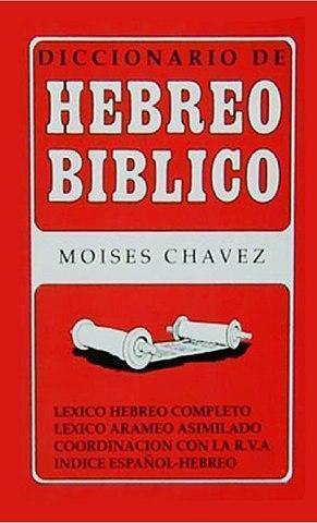 traduccion Hebreo