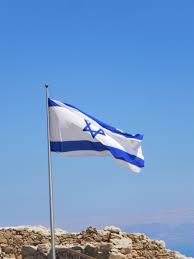 hebreo idioma oficial de israel