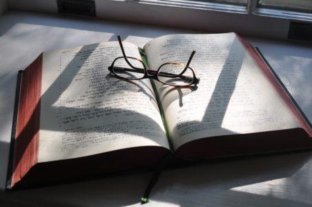 cosas que debes saber antes de aprender hebreo