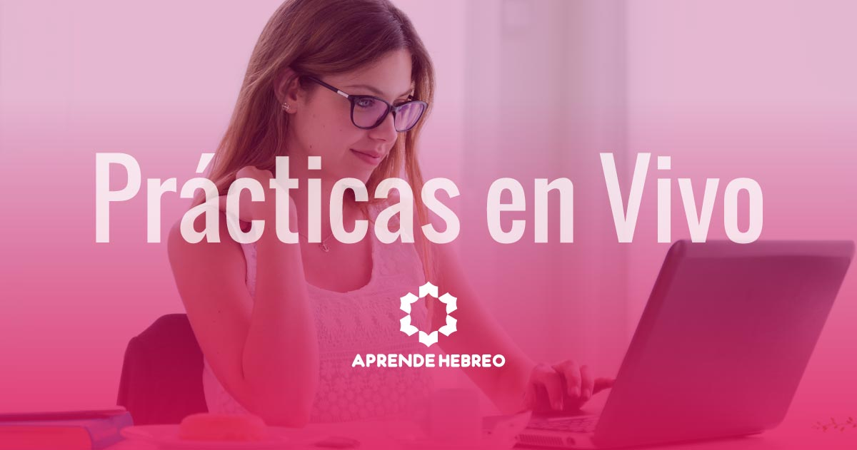 aprende_hebreo_intermedio