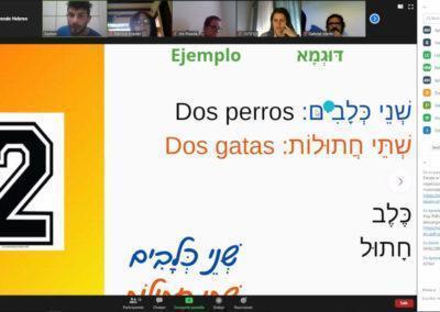 Clase en vivo hebreo Zoom