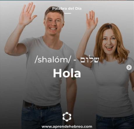 frases de hebreo mas comunes