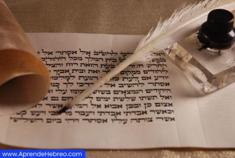 Para qué Aprender Hebreo
